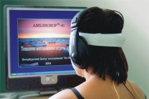 Аппарат Амблиокор