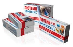 Витамины для глаз с добавлением лютеина