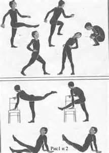 Паралельно с гимнастикой глаз необходимо проводить гимнастку для осанки