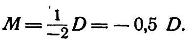 Формула расчета определения степени 2