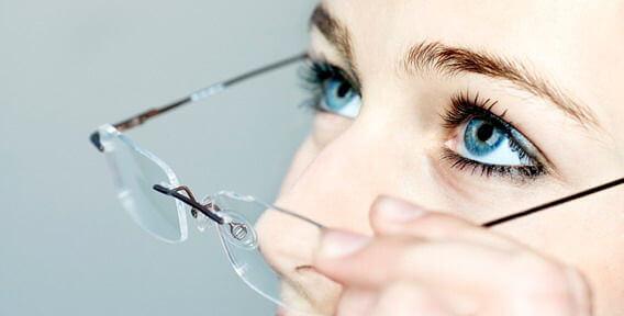 Очковая коррекция зрения