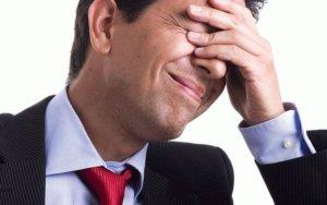 Сильная боль в области глаз и лба