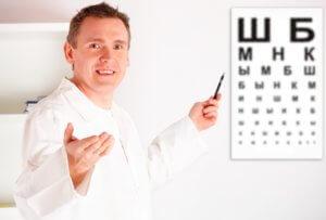 Офтальмологическая доска