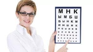 Медкомиссия - офтальмолог