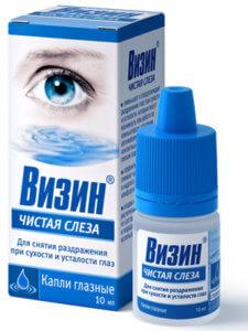 Визин чистая слеза - офтальмологический препарат
