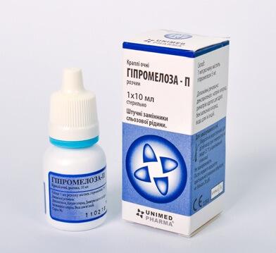 Гипромелоза п
